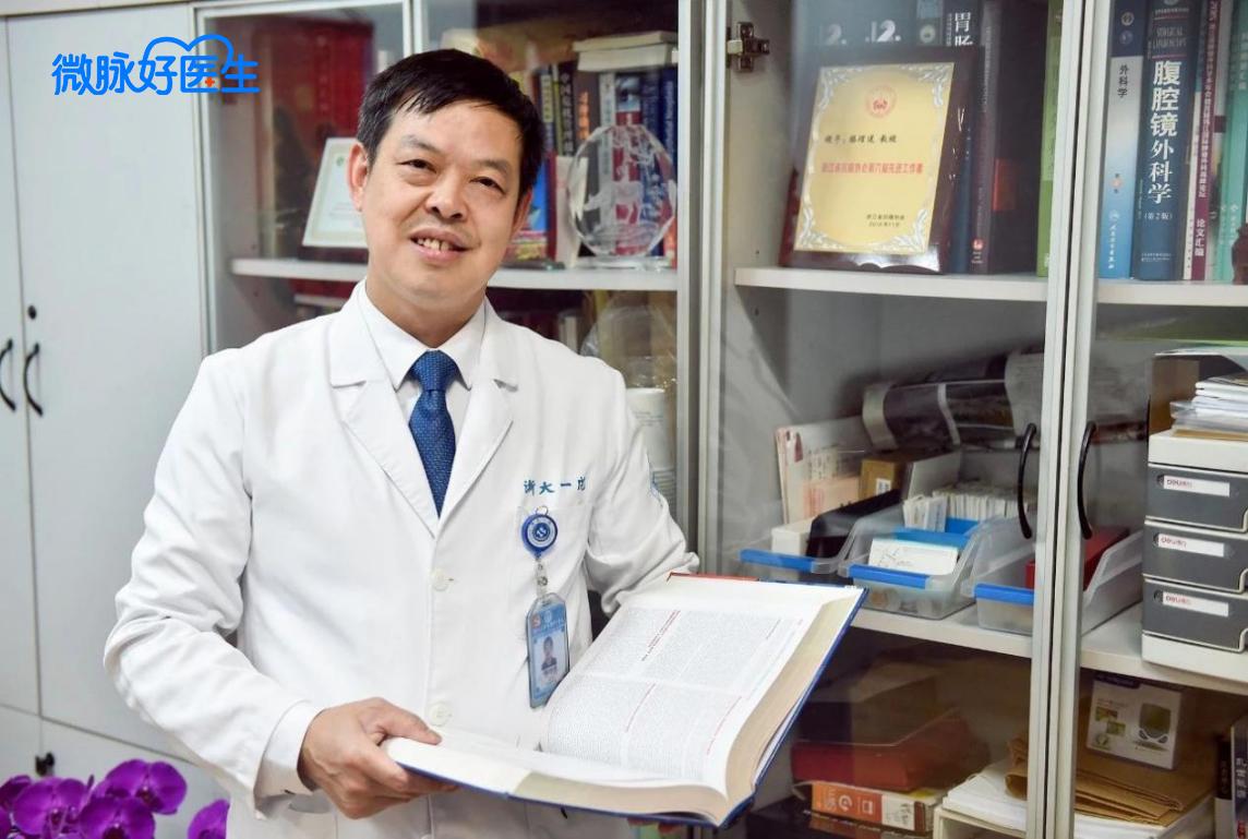 微脉好医生 滕理送:日均2.5台手术之余,寻找和放大忙碌的价值